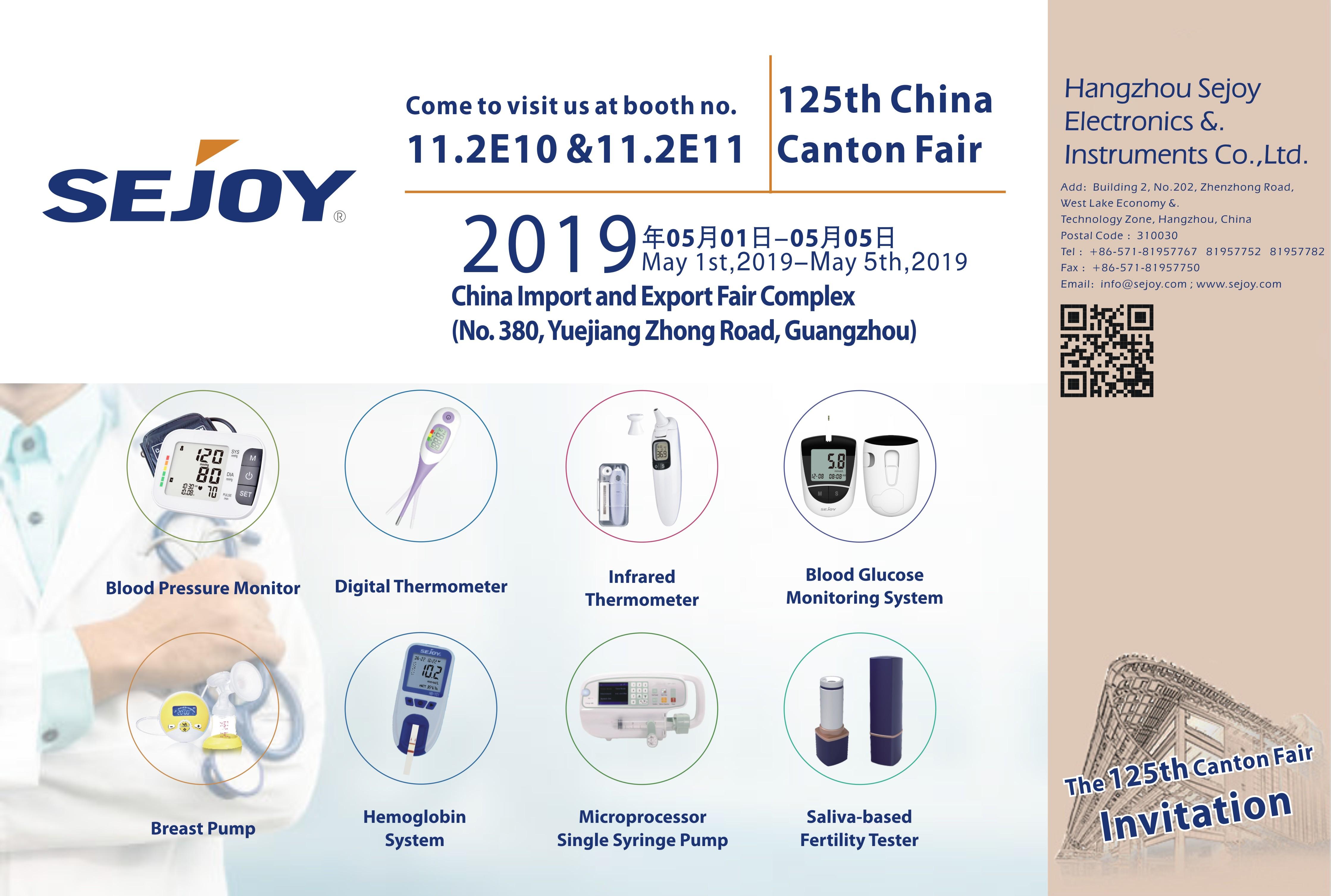 125th Canton Fair invitation