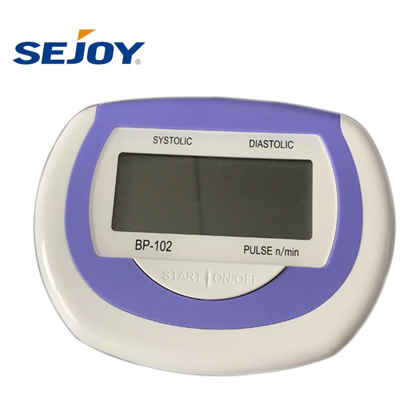 FDA Automatic Off Digital Blood Pressure Monitor