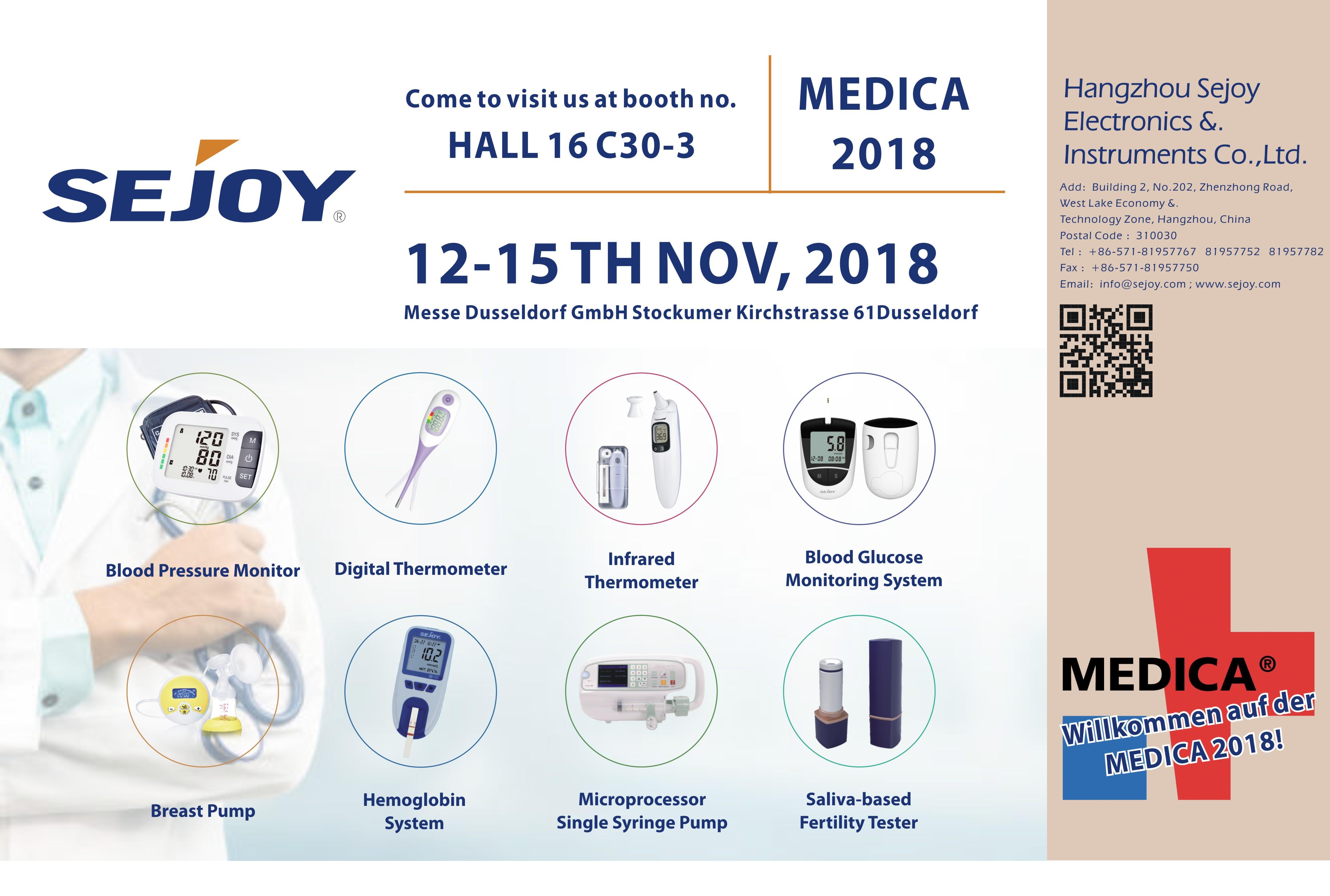 2018 MEDICA Invitation Booth#Hall 16C30 -3