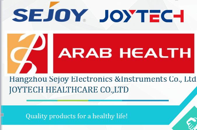 2019 Arab Health Invitation